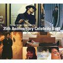 Tatsuhiko Yamamoto 35th Anniversary Celebrity Best