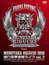 EVERLASTING MUNETAKA HIGUCHI 2010