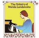 蘇る名手のサウンド ヤン・パデレフスキ / ワンダ・ランドウスカ~自動ピアノに残された巨匠の名演