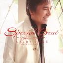 スペシャル ベスト ~1965-2009~