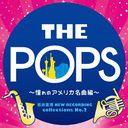 岩井直溥 NEW RECORDING collections