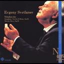 チャイコフスキー  交響曲第5番 ホ短調 作品64