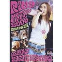 LIVE DVD「里菜祭り2005」
