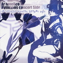 Hoshiyomi-Ar_tonelico hymmnos concert Side Ao