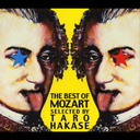 葉加瀬太郎/THE BEST OF MOZART SELECTED BY TARO HAKASE [CD+DVD]