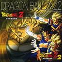 ドラゴンボールZ & ドラゴンボールZ2 オリジナルサウンドトラック