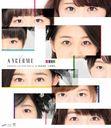 アンジュルムSTARTING LIVE TOUR SPECIAL@日本武道館『大器晩成』