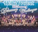 Hello! Project 2015 SUMMER ��DISCOVERY��CHALLENGER��