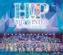 Hello! Project 2017 WINTER 〜Crystal Clear・Kaleidoscope〜