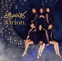 Orion [DVD+GOODS付完全生産限定盤 A]/Apink
