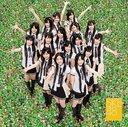 3rd公演アルバム 『制服の芽』