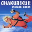 ENDOH CHAKURIKU
