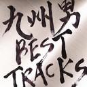 BEST TRACKS
