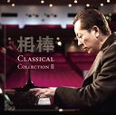 相棒 Classical Collection