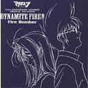OVAシリーズ マクロスダイナマイト7 DYNAMITE FIRE!!