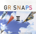 GR SNAPS 2  [Photo Book]