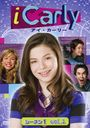 iCarly シーズン1