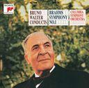 ブラームス  交響曲第1番ハ短調、大学祝典序曲、悲劇的序曲