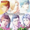 flower of love ~ときめきメモリアル Girl's Side 3rd Story テーマソング~