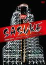 『SASUKE』30回記念DVD ~SASUKEヒストリー&2014スペシャルエディション~