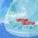 クリスマス・コレクション