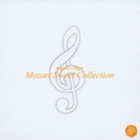 Mozart Sweet Collection