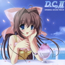 Windows用ゲーム「D.C.II~ダ・カーポ II~」オリジナルサウンドトラック