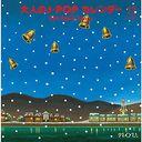 大人のJ-POPカレンダー 365 Radio Songs