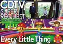 CDTVスーパーリクエストDVD〜Every Little Thing〜/Every Little Thing