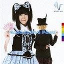 MOSAIC.WAV 1st ベストアルバム