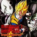 PS2・Wii用ソフト「ドラゴンボールZ スパーキング! メテオ」 & PS3・Xbox360用ソフト「ドラゴンボールZ バーストリミット」オリジナルサウンドトラック