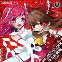 SOUND VOLTEX Original Soundtrack - 東方アレンジコレクション -