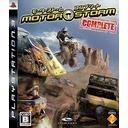 MotorStorm Complete~モーターストーム・コンプリート~
