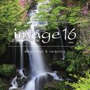 image16 -emotional&relaxing- [Blu-spec CD2]/オムニバス