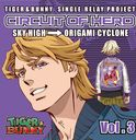 『TIGER&BUNNY』-SINGLE RELAY PROJECT 「CIRCUIT OF HERO」 Vol.3