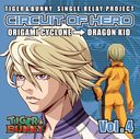 『TIGER&BUNNY』-SINGLE RELAY PROJECT 「CIRCUIT OF HERO」 Vol.4