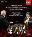 ベルリン・フィル 3D 音楽の旅 マーラー  交響曲第1番&ラフマニノフ  交響的舞曲