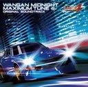 アーケードゲーム『湾岸MIDNIGHT MAXIMUM TUNE 4』オリジナルサウンドトラック