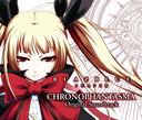 PS3ゲーム『BLAZBLUE PHASE III CHRONOPAHNTASMA』オリジナルサウンドトラック