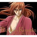 Ruroni Kenshin Complete Collection [CD+DVD] [Limited Pressing]