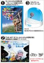 CD&DVD NEOWINGで買える「カールじいさんの空飛ぶ家」の画像です。価格は10,584円になります。