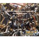 PS2用ゲーム「スーパーロボット大戦OG ORIGINAL GENERATIONS」オリジナルサウンドトラック