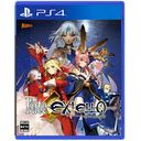 Fate/EXTELLA (フェイト/エクステラ) for PS4 [通常版]
