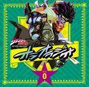 ラジオCD「ジョジョの奇妙な冒険 スターダストクルセイダース オラオラジオ!」