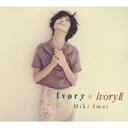 Ivory & Ivory 2