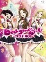 Back Street Girls -ゴクドルズ- Blu-ray BOX