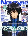 Newtype   2010 November Issue [Front Cover] Theatrical Anime Mobile Suit Gundam 00