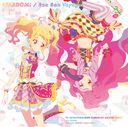 TVアニメ/データカードダス『アイカツスターズ!』2ndシーズンOP/ED主題歌  STARDOM! /Bon Bon Voyage!