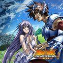 聖闘士星矢 THE LOST CANVAS オリジナルサウンドトラック