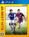 FIFA 15 [ベスト版]